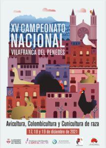 XV CAMPEONATO NACIONAL VILLAFRANCA DEL PENEDÉS @ Villafranca del Penedés